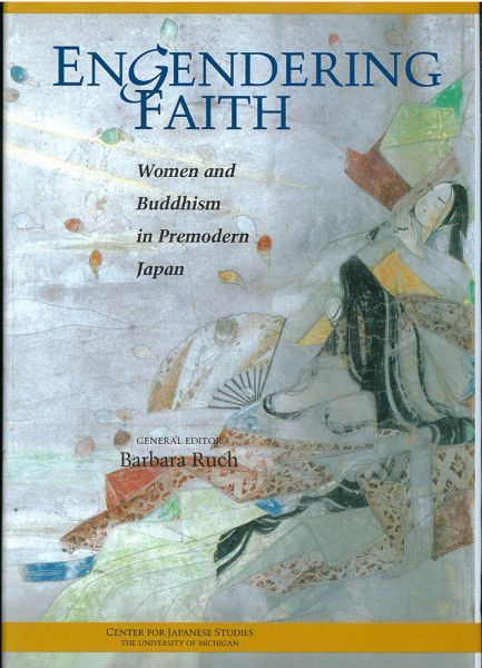 Engendering Faith